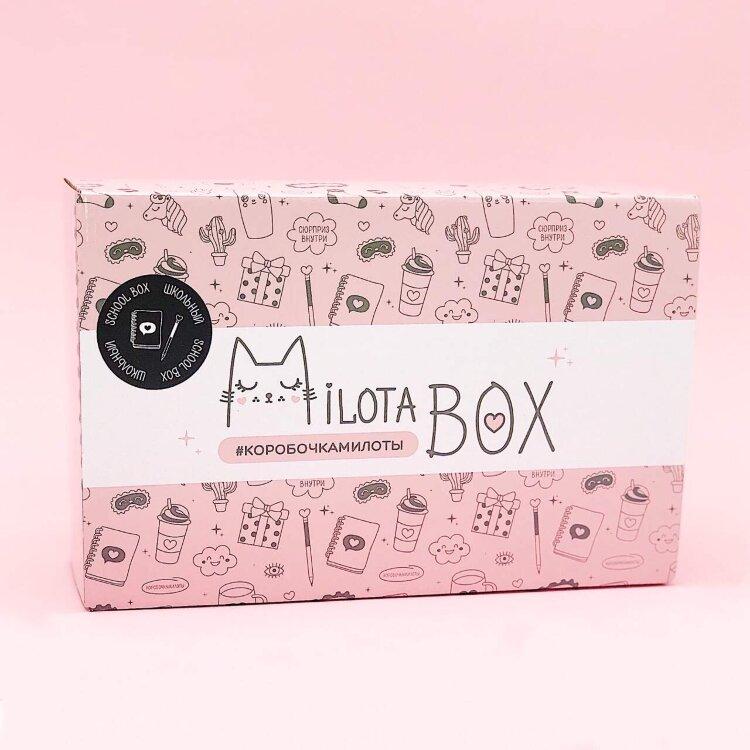 """Купить оптом MilotaBox """"School"""", ser.6 по цене 645 руб. в интернет магазине Подарки оптом iLikeGift"""